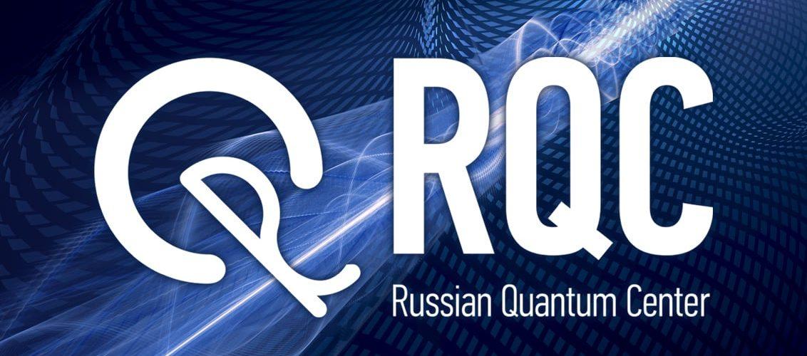 Russian Quantum Center announces quantum-proof blockchain solution