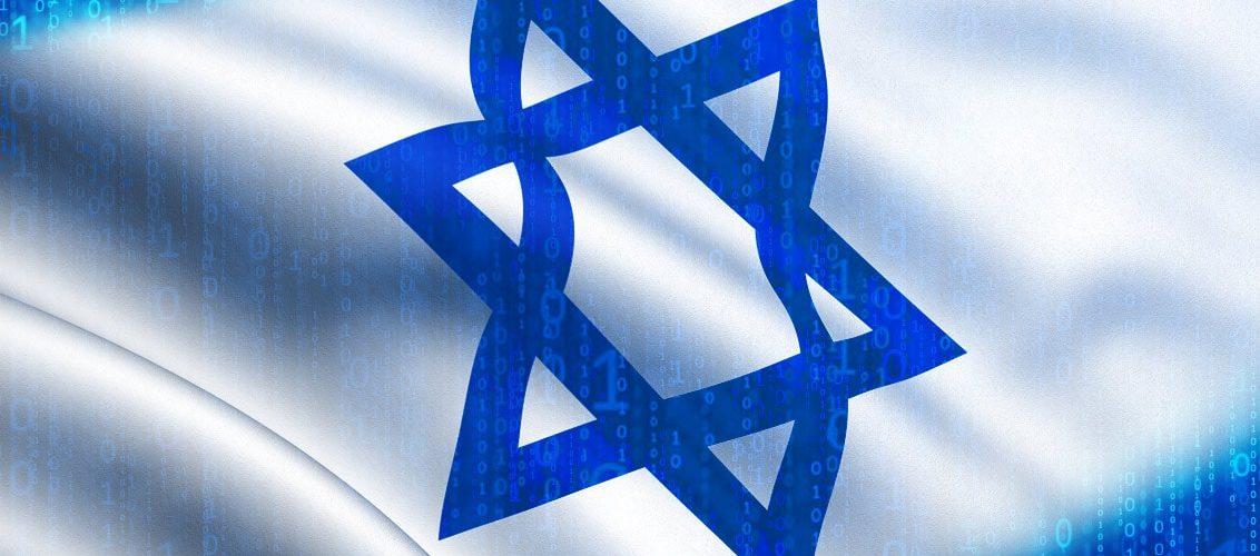 Israeli Regulators Form Committee to Consider Greater ICO Oversight
