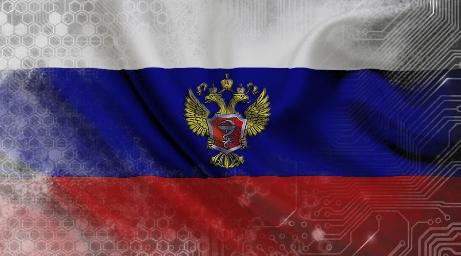 Russian Health Ministry to Launch Blockchain Trial