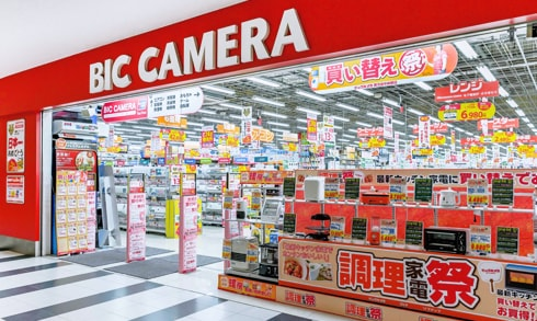 Japanese Consumer Electronics Retailer Opens Up To Universal Bitcoin Payments