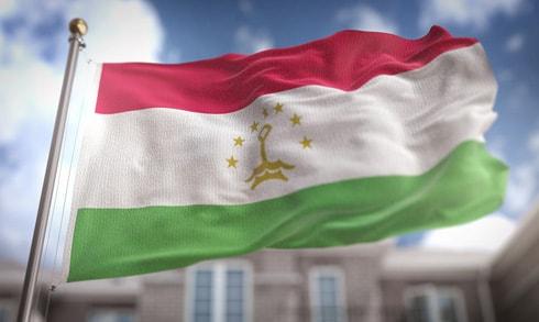 Bitspark Announces New Blockchain Trial in Tajikistan
