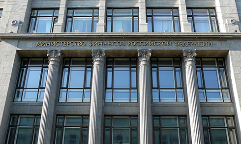 Russian Government Suggests Blockchain Regulation By 2019
