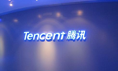 Tencent Announces Development of Blockchain Platform