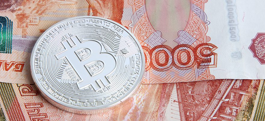 Central bank backs plan to block Bitcoin exchanges in Russia