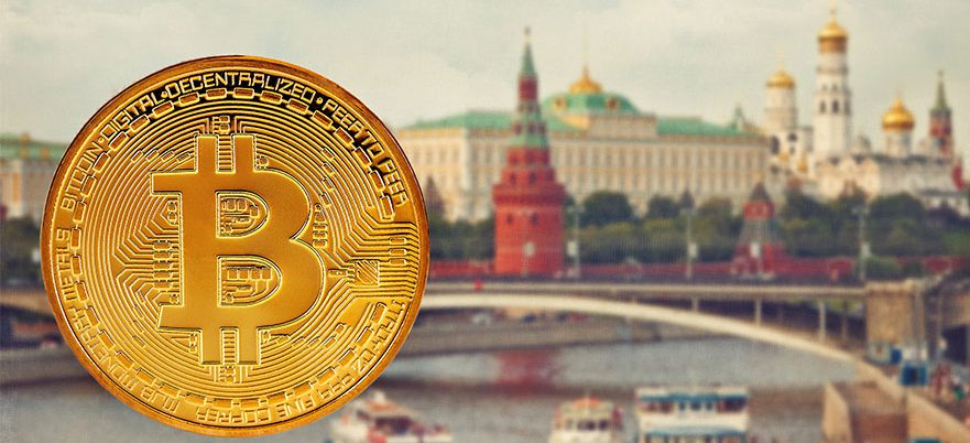 'No sense in banning Bitcoin': Russia drafts law to regulate cryptocurrencies
