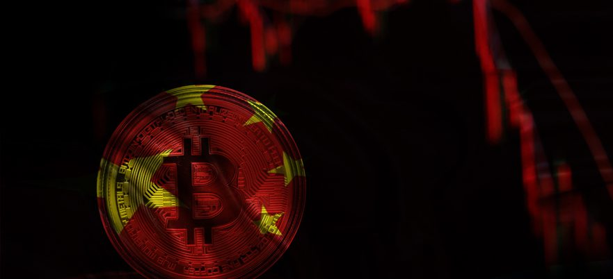 OKCoin, Huobi to stop yuan-denominated trading by October's end