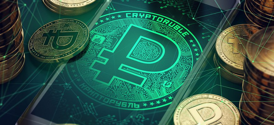 crypto ruble launch date