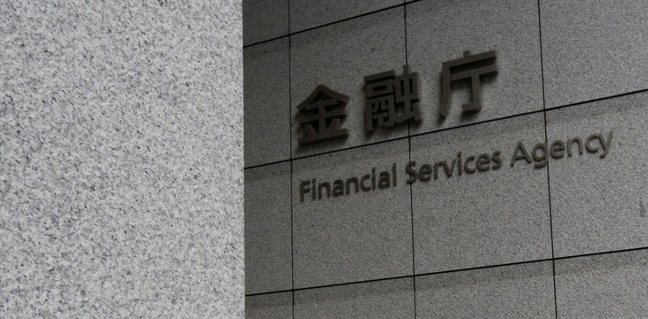 Troubled Coincheck exchange gets on-site visit from FSA regulators