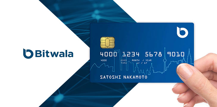 Cryptocurrency debit card in india