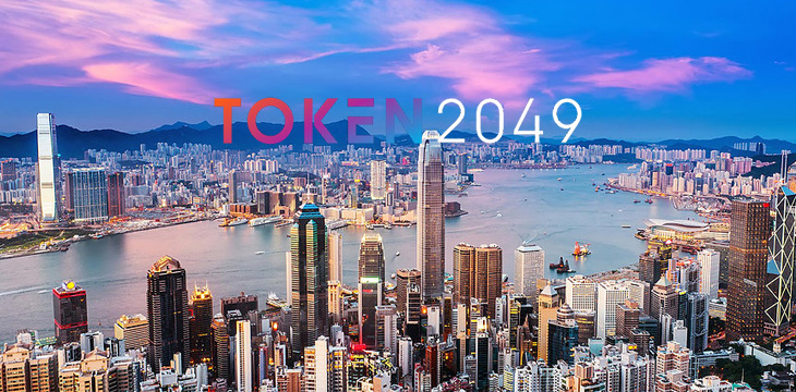 TOKEN2049 Hong Kong shines spotlight on ICO frenzy
