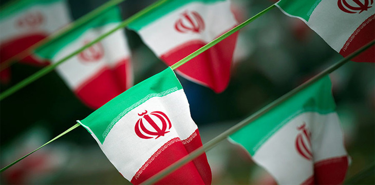 Iran presses for development of local cryptocurrency