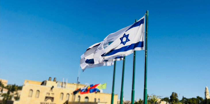 Israel report on cryptocurrency
