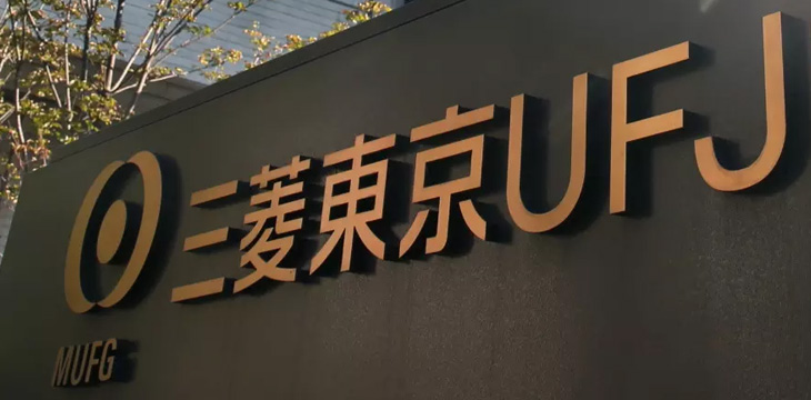 Japanese bank MUFG to trial own cryptocurrency in 2019