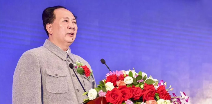 Mao Zedong stunt ends in furore at blockchain conference in China