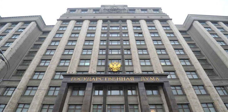 Russia's Duma accepts first draft of crypto industry bill