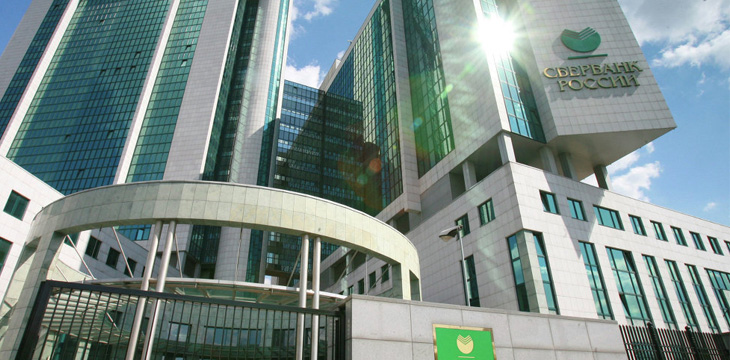 Russia's Sberbank conducts first-ever bond transfer on blockchain