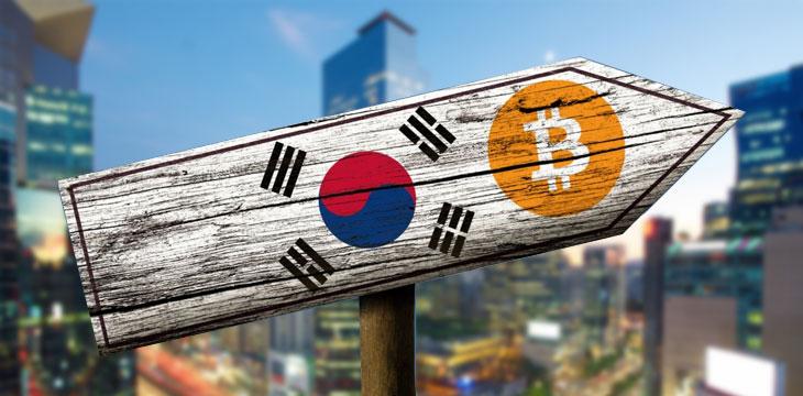South Korea's financial regulator highlights cryptocurrency benefits