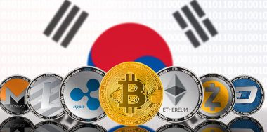 Upbit audit confirms South Korean exchange did nothing wrong