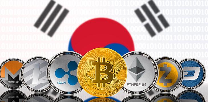 Upbit audit confirms South Korean exchange did nothing wrong