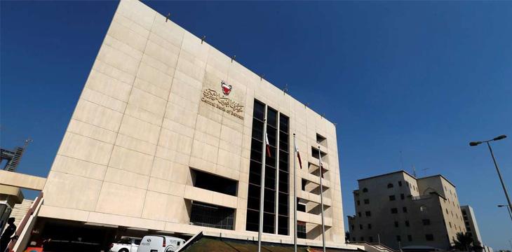 Bahrain central bank grants regulatory sandbox license to Palmex