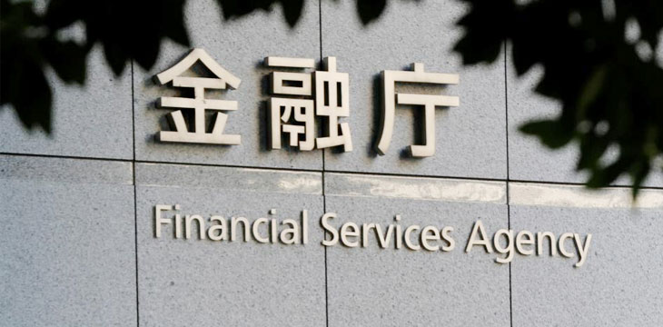 Japanese crypto exchanges face government action over lack of AML policies