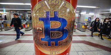 Japanese crypto exchanges propose self-regulatory organization – limits margin trading