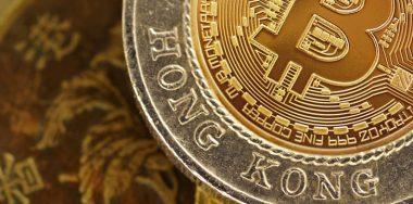 Crypto and blockchain experts, Hong Kong wants you