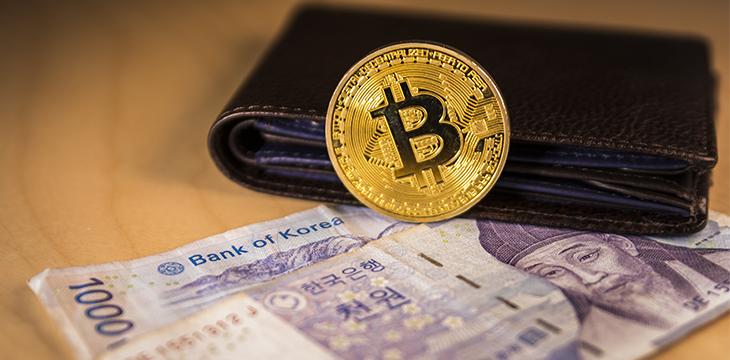 South Korea dedicates $8B for blockchain, AI, big data in 2019