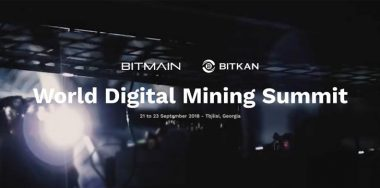 The World Digital Mining Summit is about to begin!
