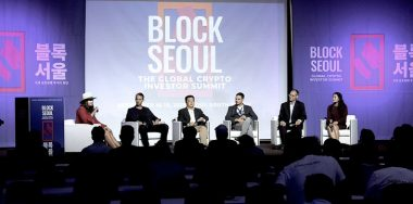 Block Seoul Day 1: Is cryptocurrency a new asset class?