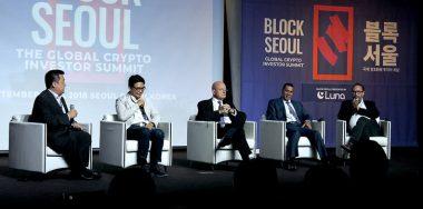 Block Seoul Day 2: Crypto mass adoption still has 'too many problems'