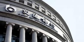 Chinese state bank issues $1.3B mortgages on blockchain