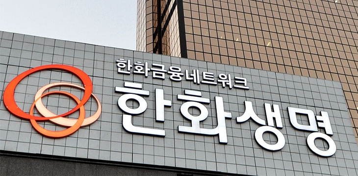 Crypto exchanges in South Korea now insurable for hacks