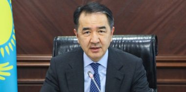 Kazakhstan PM pays a visit to newly-launched crypto mining firm