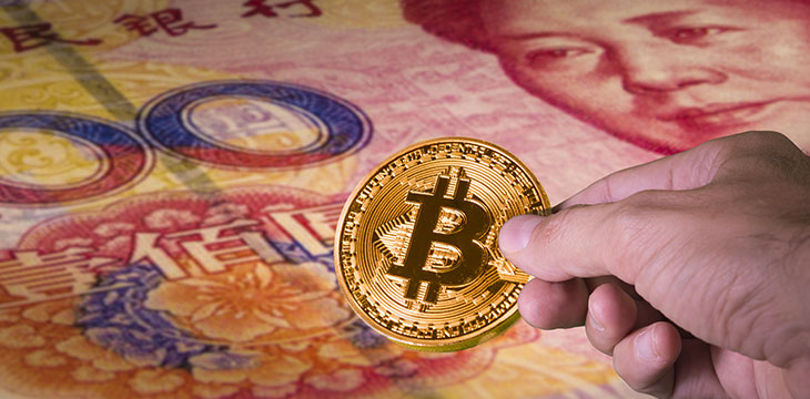 Blockchain startups to face new regulations in China
