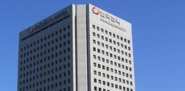 Major Korean energy supplier to deliver eco-friendly power via blockchain