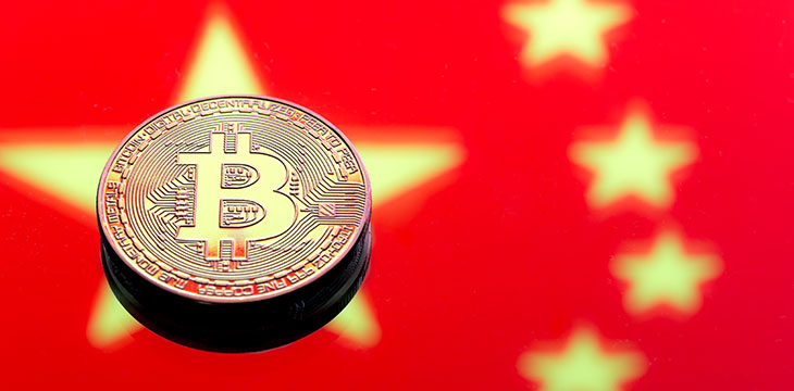 China's financial watchdog determines STOs are illegal