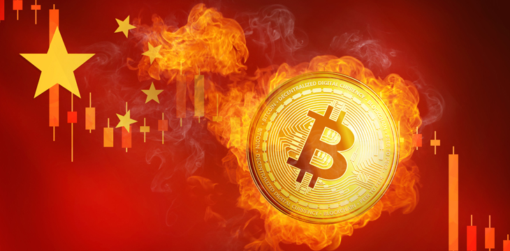Is ABC's end game plan to help China sideline Bitcoin?