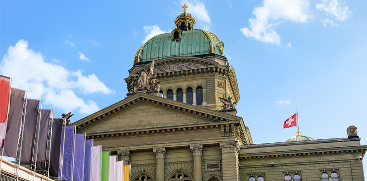 Swiss executive government wants laws more suited to blockchain