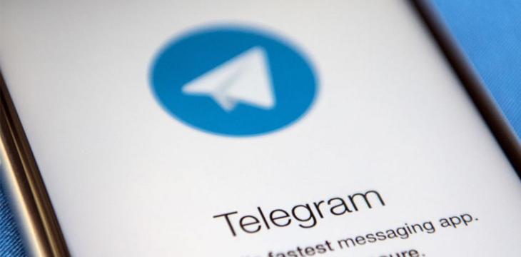 A 'criminal act'? Iran bans Telegram cryptocurrency