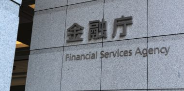 Japan FSA denies ETF claims, but could accept more exchanges
