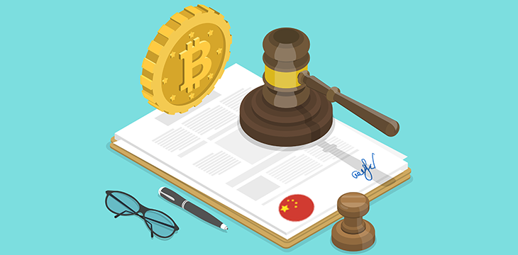 New China regulations for blockchain firms take effect February