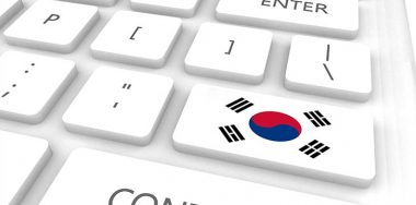 $1 billion Seoul startup fund to include blockchain companies