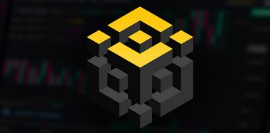 Binance's DEX exchange coming soon to a public testnet