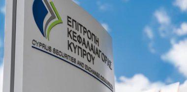 Cyprus SEC calls for the adoption of EU AML laws for crypto