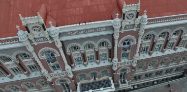 National Bank of Ukraine completes e-hryvnia digital currency trial