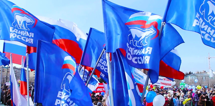 Russia's ruling party launches a blockchain-based e-voting system