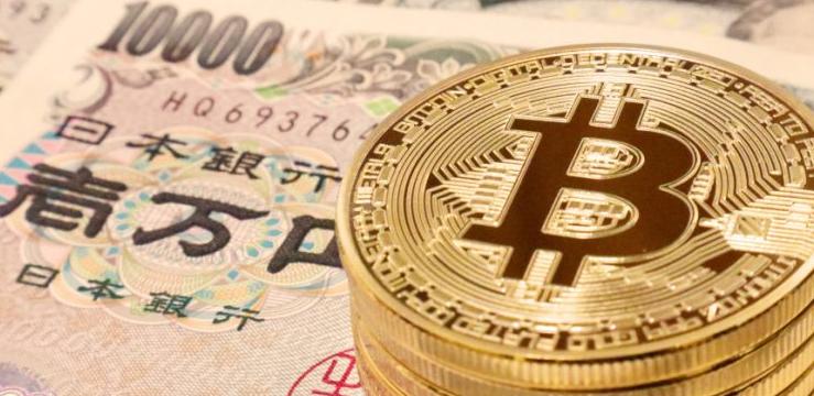zaif cryptocurrency exchange wasn