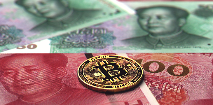 World playing catch-up to China in blockchain projects