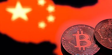Alibaba's investment arm invests in blockchain privacy startup QEDIT